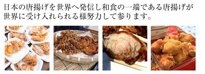 shouji_top01.jpg