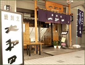 shinbashi-main.jpg