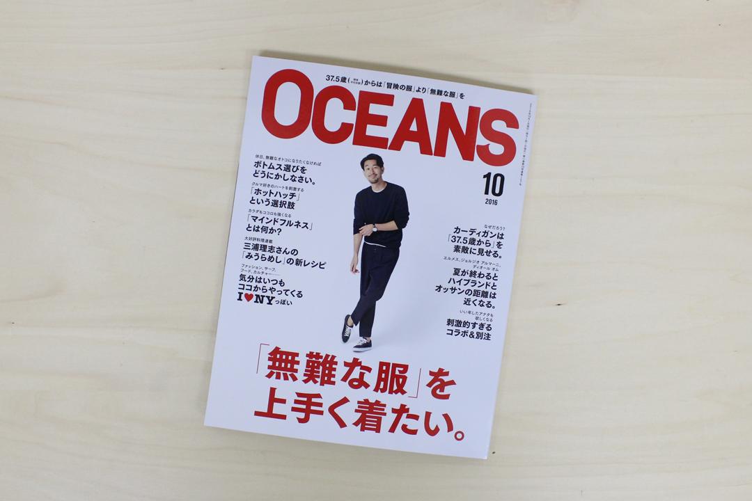 OCEANS2016_10main.jpg