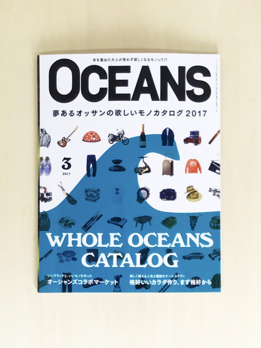 OCEANS20170124.jpg