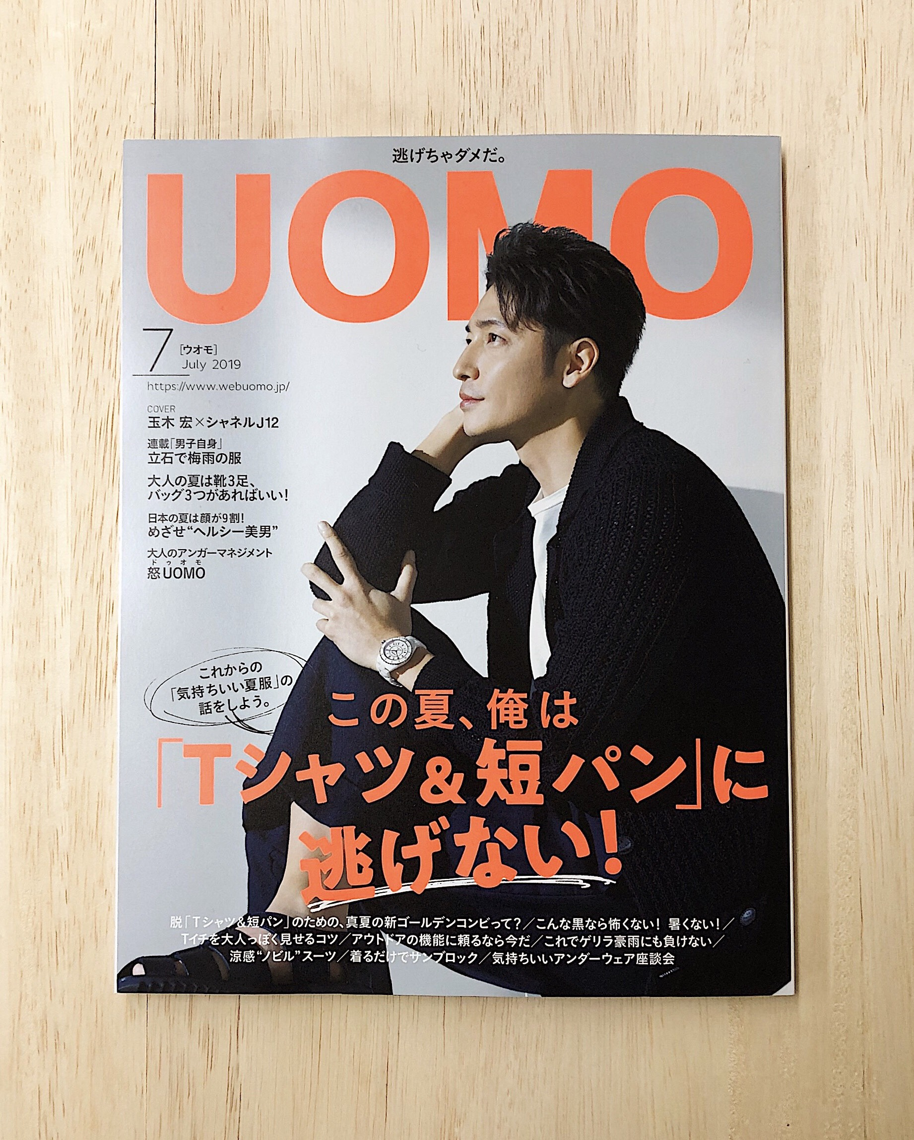 UOMO_2019_07.jpg