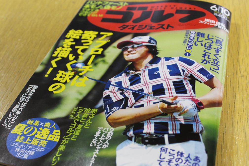 golf2_main.jpg