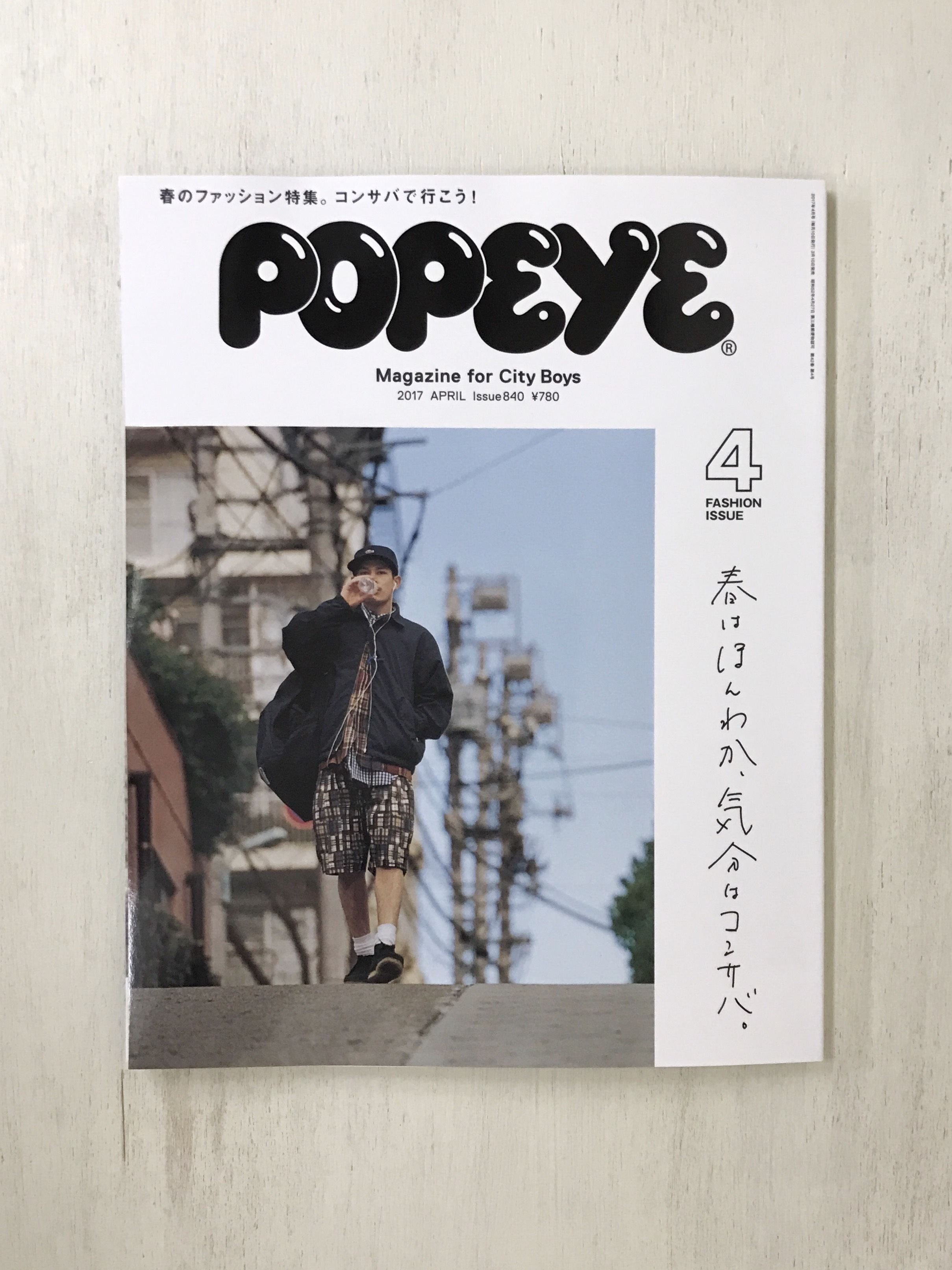 popeye20170310.jpg