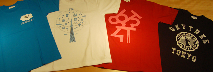スカイツリーTシャツ