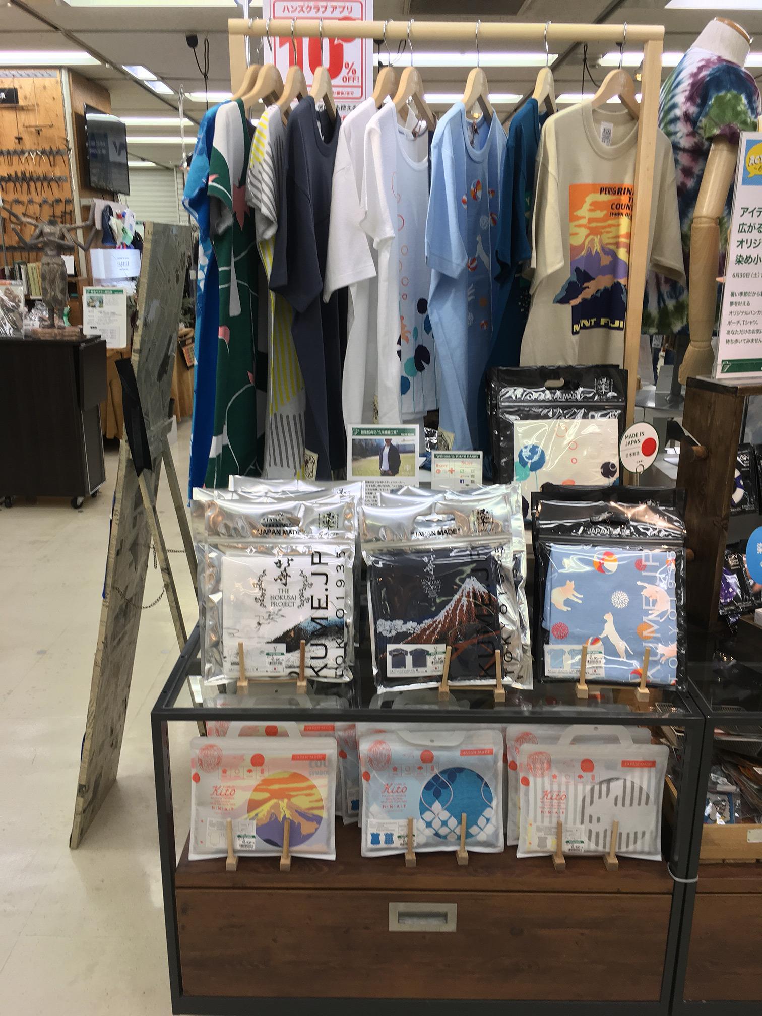 S_2018_SHIBUYA.jpg