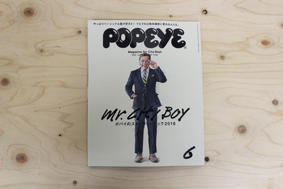 popeye201606main.jpg