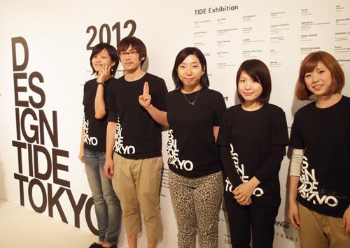 staff_t.jpg