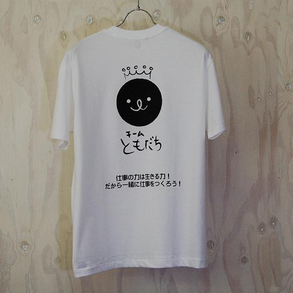 yahoo_tomodachi-p_main.jpg