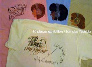 10pieces_tomoko_yoshida.jpg