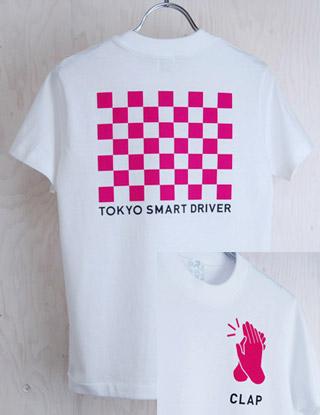 TOKYO_SMART_DRIVER_T.jpg