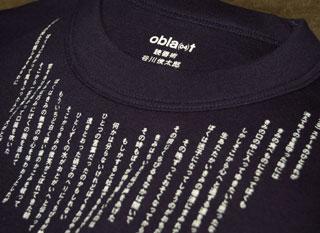 oblaat_tshirts.jpg